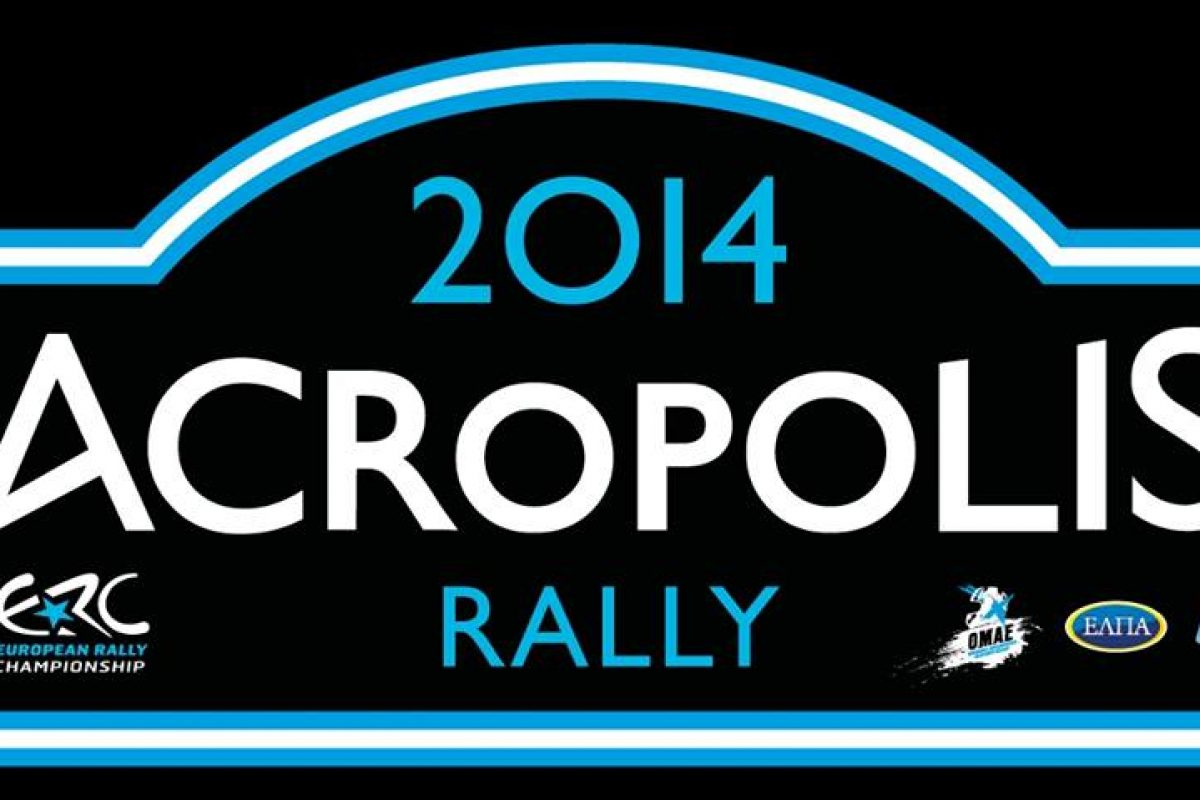 Acropolis 2014: 28-30 Μαρτίου