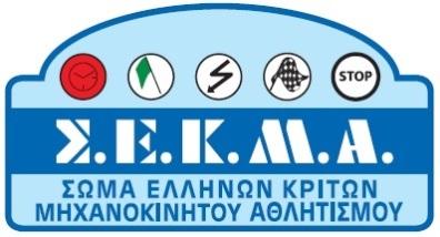 sekma