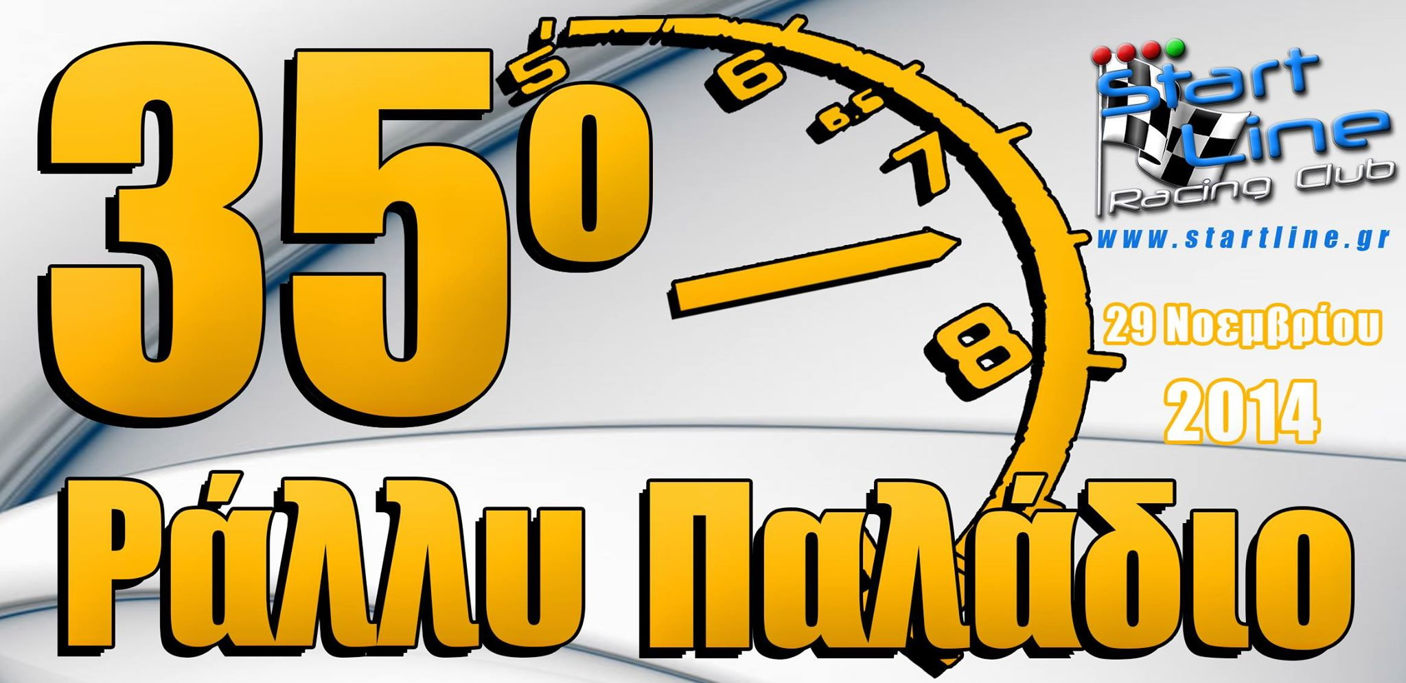 35Paladio_Logo
