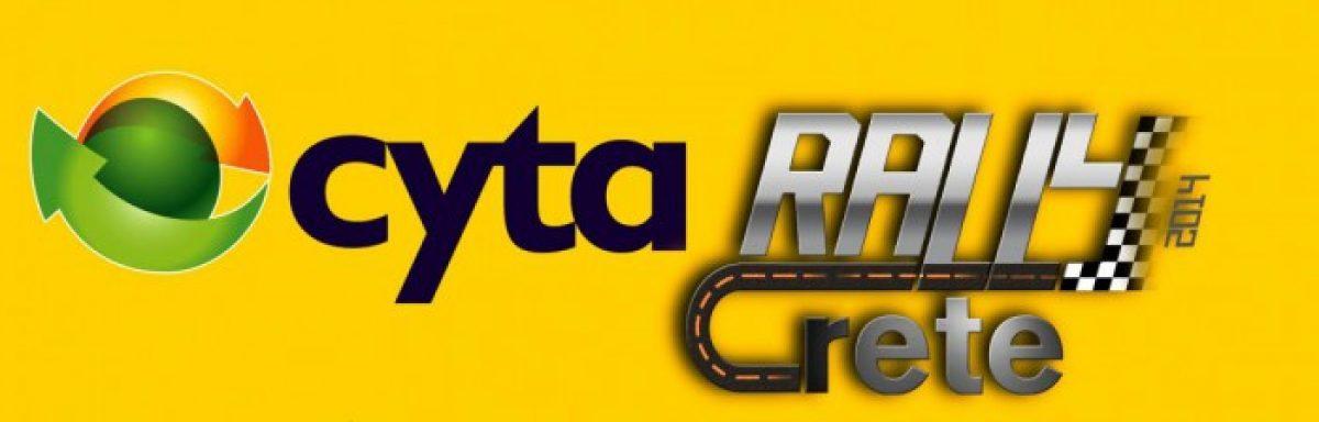 36ο Cyta Rally Crete 2014
