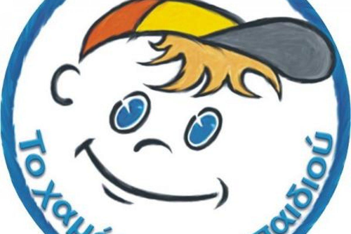 2o Φθινοπωρινό Ράλλυ Αμαρύνθου | Χαμόγελο του Παιδιού