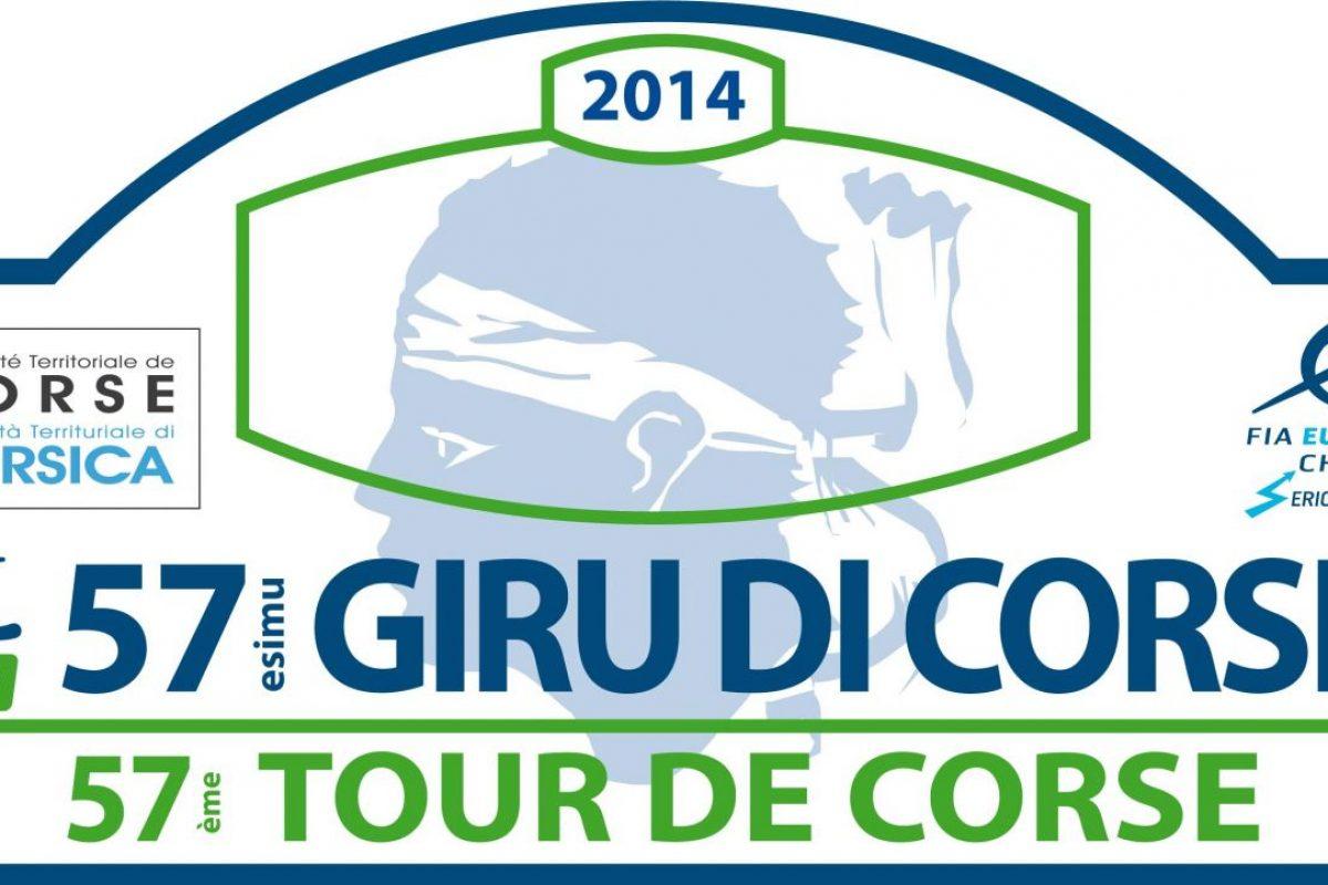 ERC: Giru di Corsica-Tour de Corse  Γαλλία – Άσφαλτος  6-8 November 2014