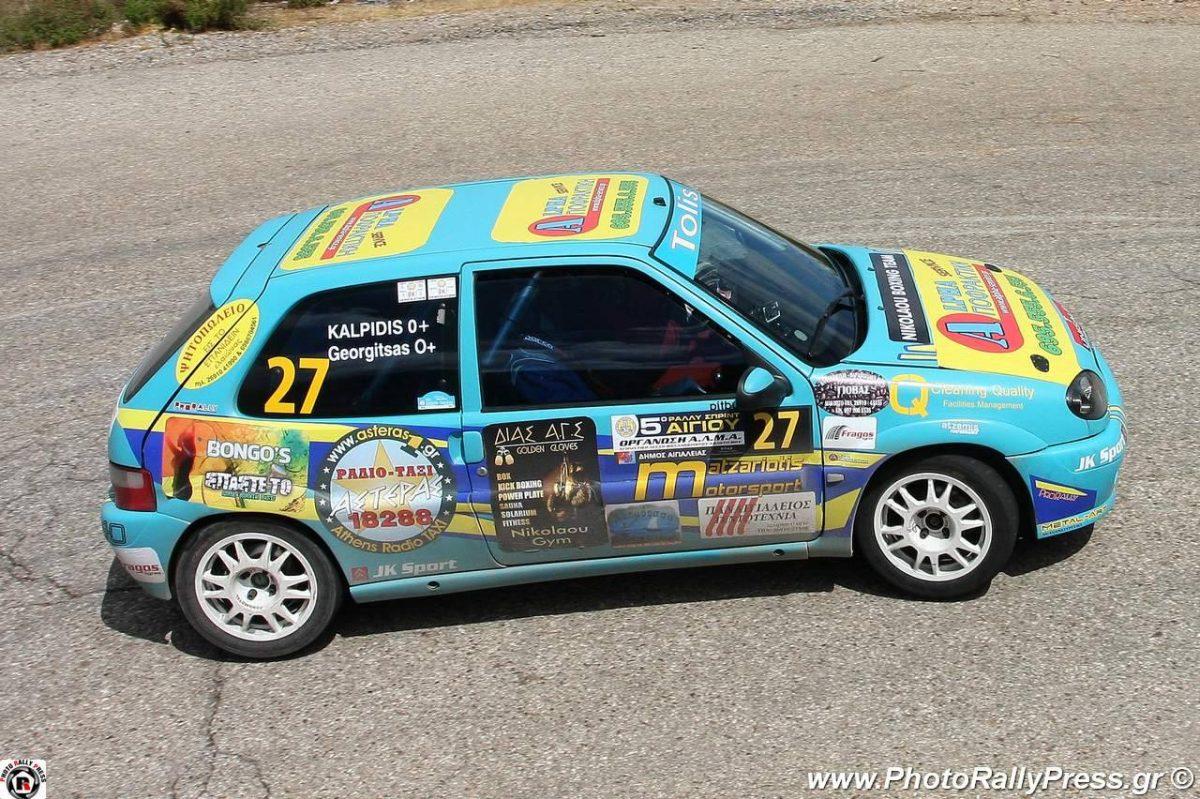 Φαρσούλης-Γεωργίτσας Νο90 στο Golden Rally Show 2014
