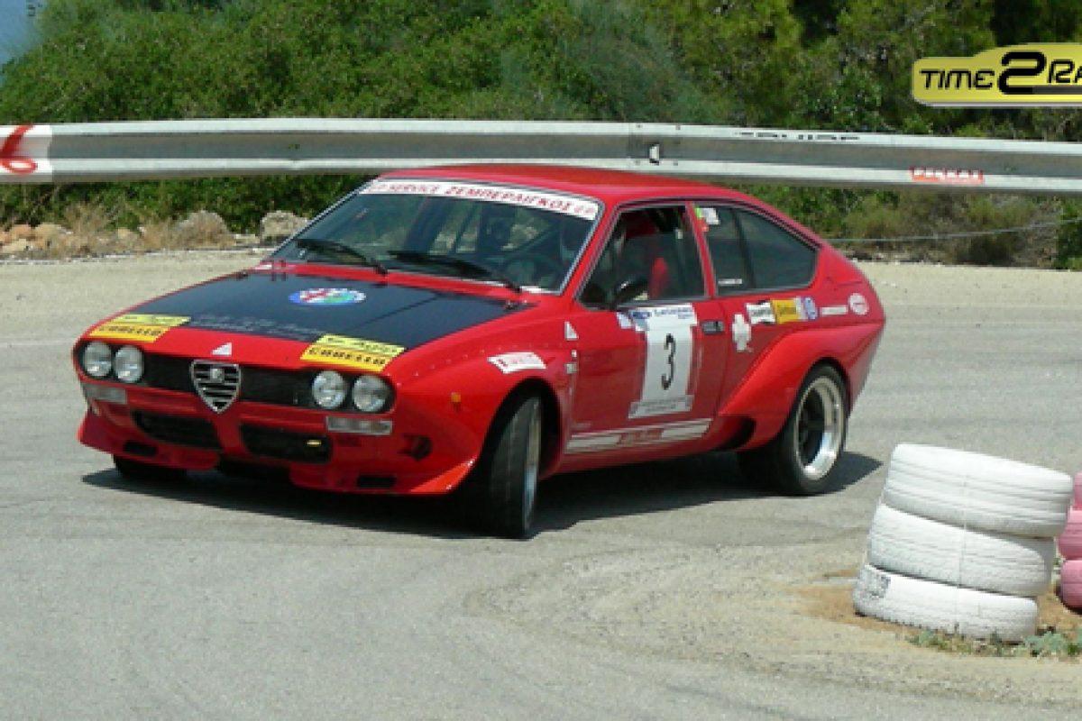 Ο.Μ.Α.Ε. : Ανακοίνωση σχετικά με τους Τεχνικούς Κανονισμούς των Ιστορικών Αυτοκινήτων Sporting