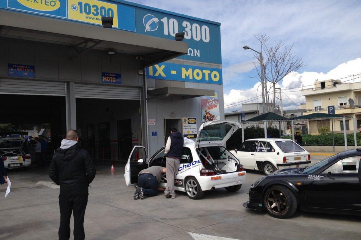 OMAE: Τεχνικοί έλεγχοι για ΔΤΤ και στην Πελοπόννησο 8/3 2015