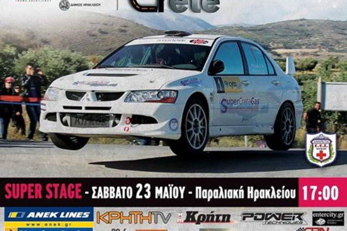 To EKO racing 100 rally Κρήτης πλησιάζει…