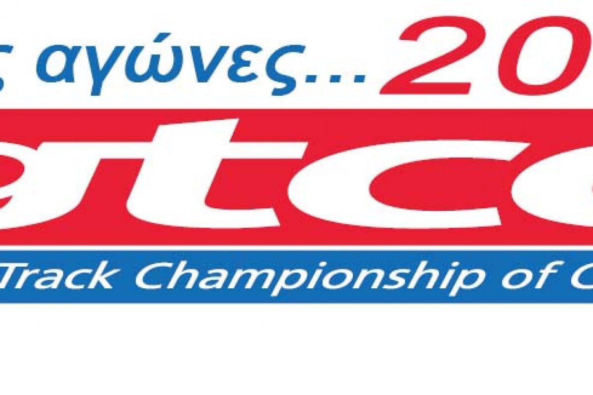 GTCC απογοήτευση για το 2015… (ΔΤ)