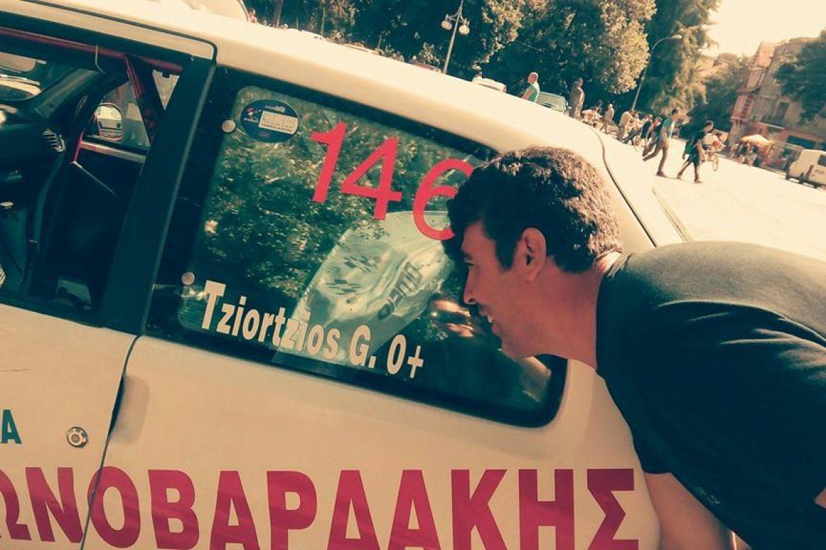 5 Έλληνες στην Ανάβαση Osogovo της Βουλγαρίας