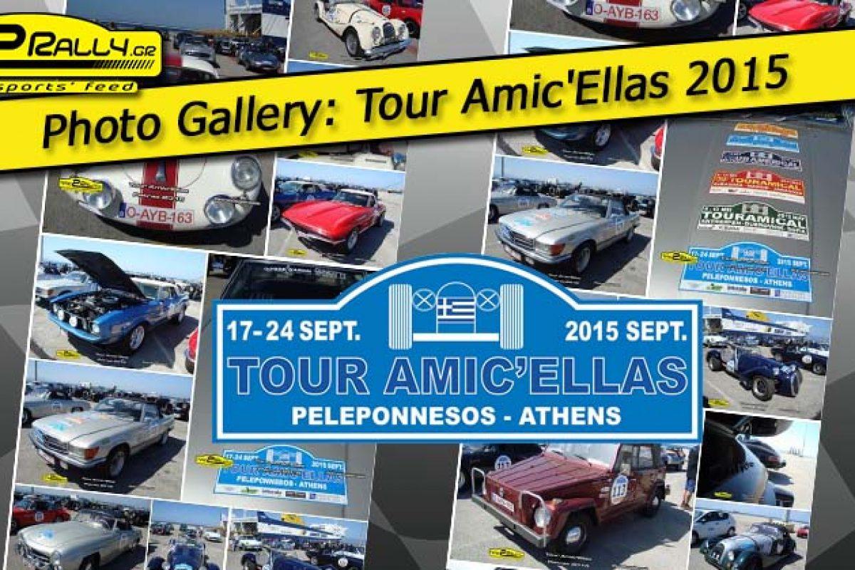 Photo Gallery: Tour Amic'Ellas 2015