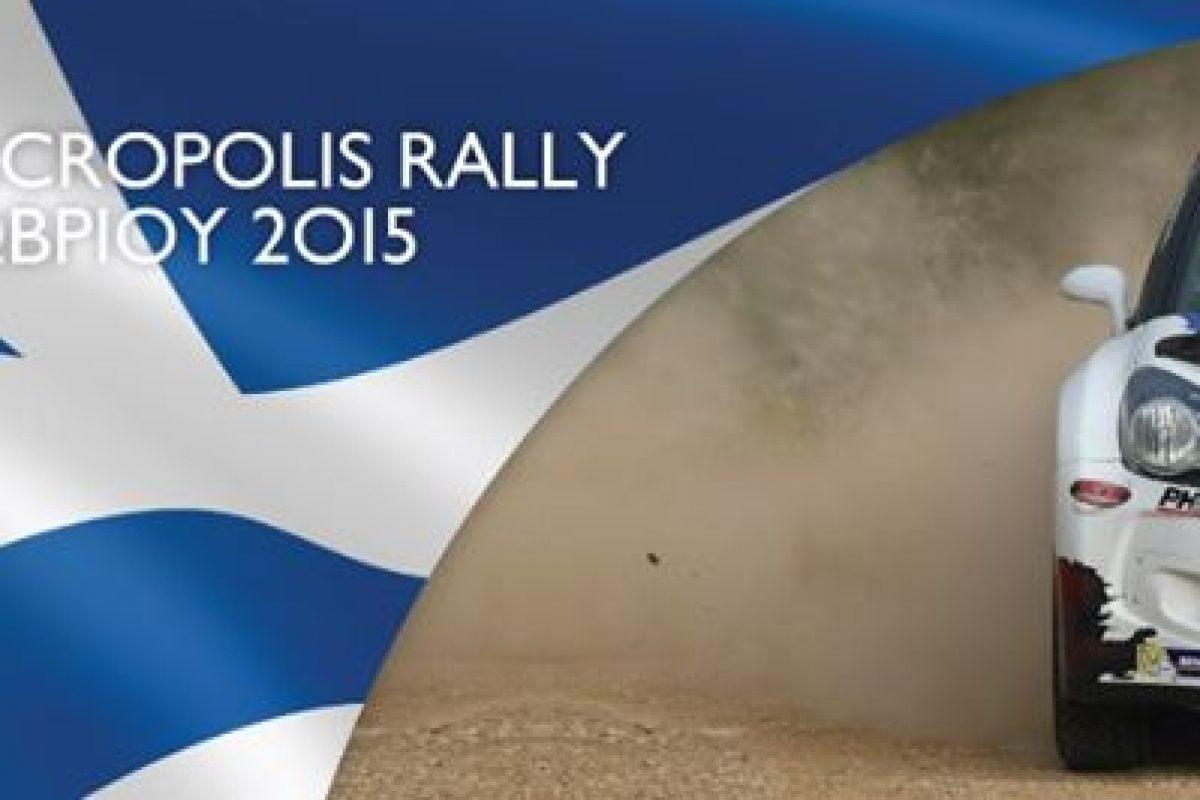 Οι συμμετοχές του SEAJETS Acropolis Rally 2015