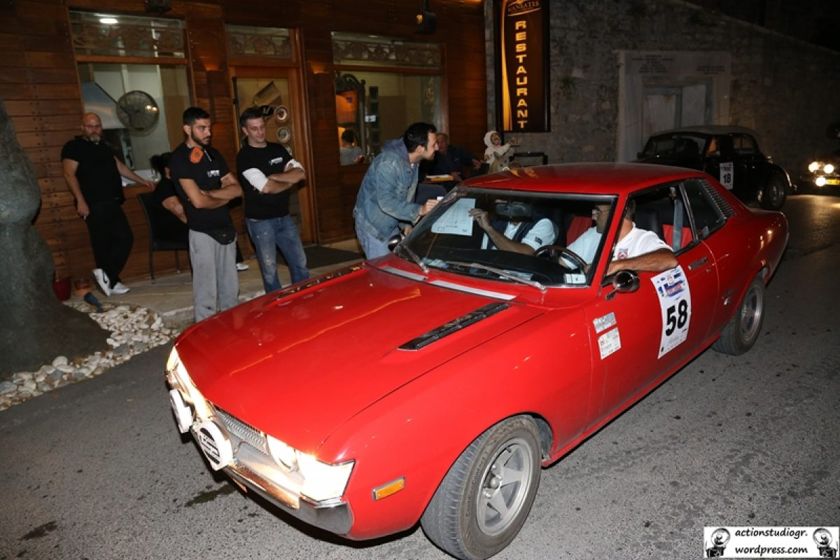"Photo Album : 18ο ""24 Ώρες Ελλάδα"" Regularity Rally"