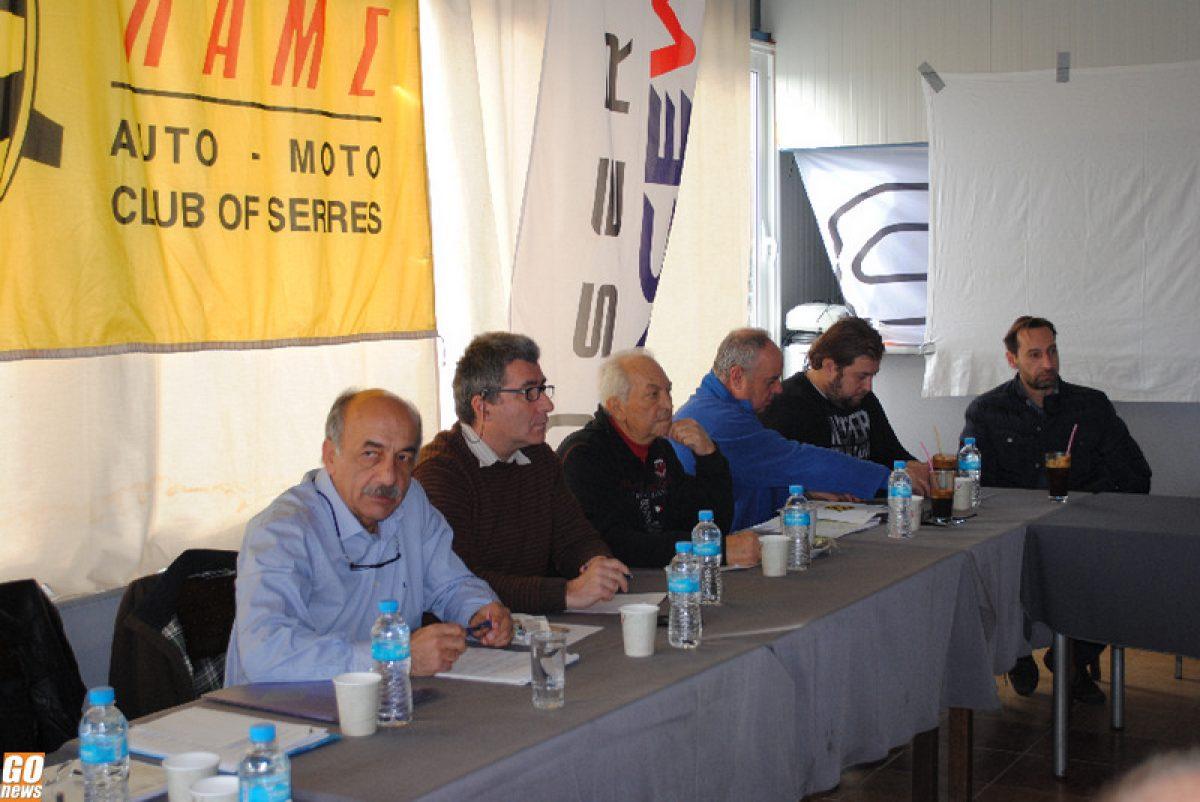 Ο.Μ.Α.Ε.: Συνάντηση με τα σωματεία της Β. Ελλάδος…
