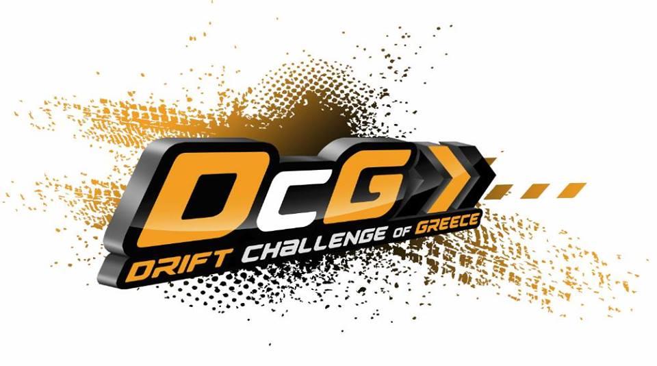 logo DCG