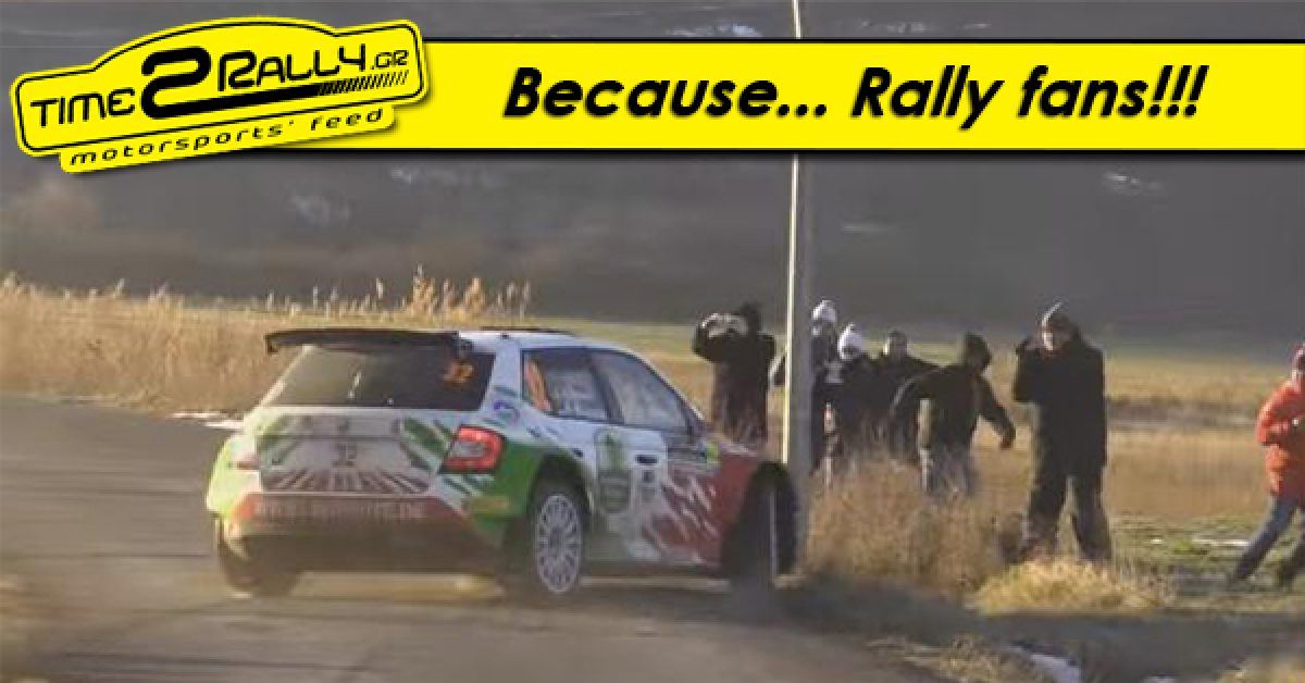 Because… Rally fans!!!