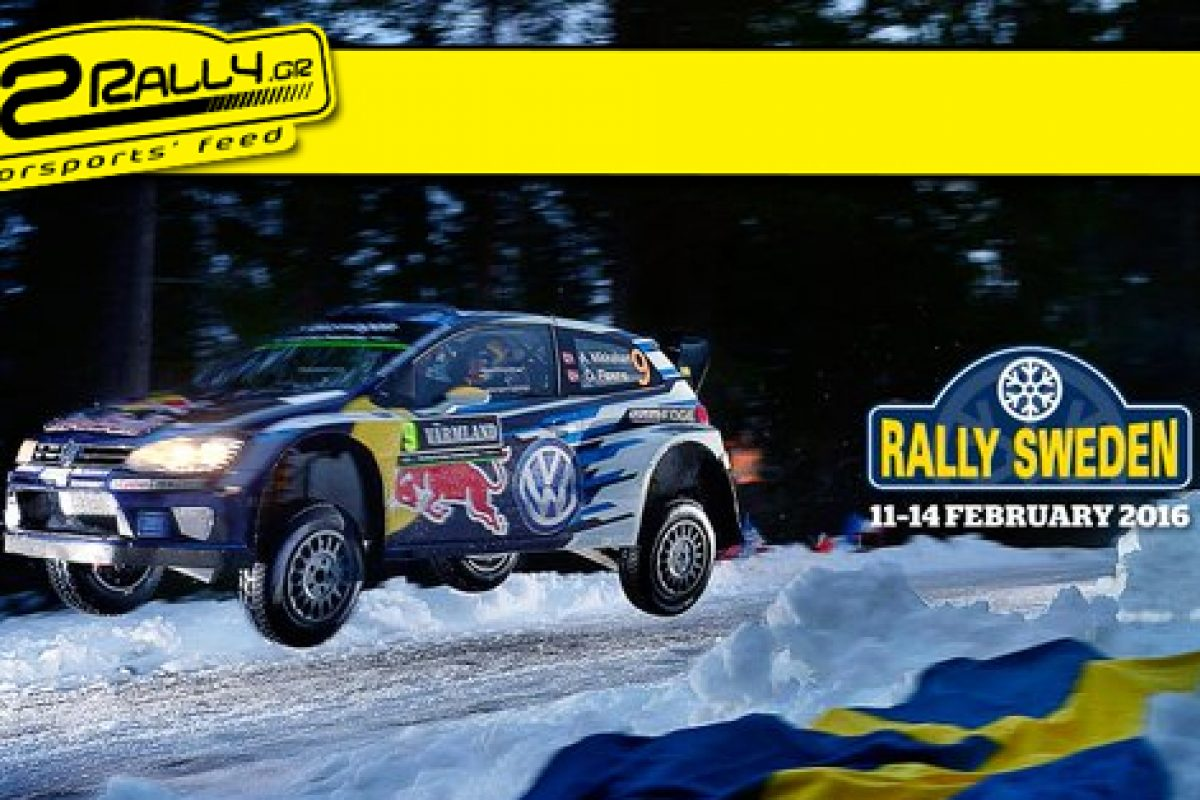 WRC: Ένα όχι και τόσο παγωμένο Ράλλυ Σουηδίας