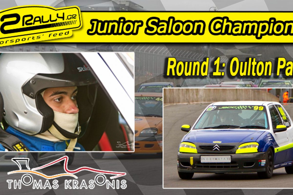Junior Saloon Championship|Round 1: Oulton Park