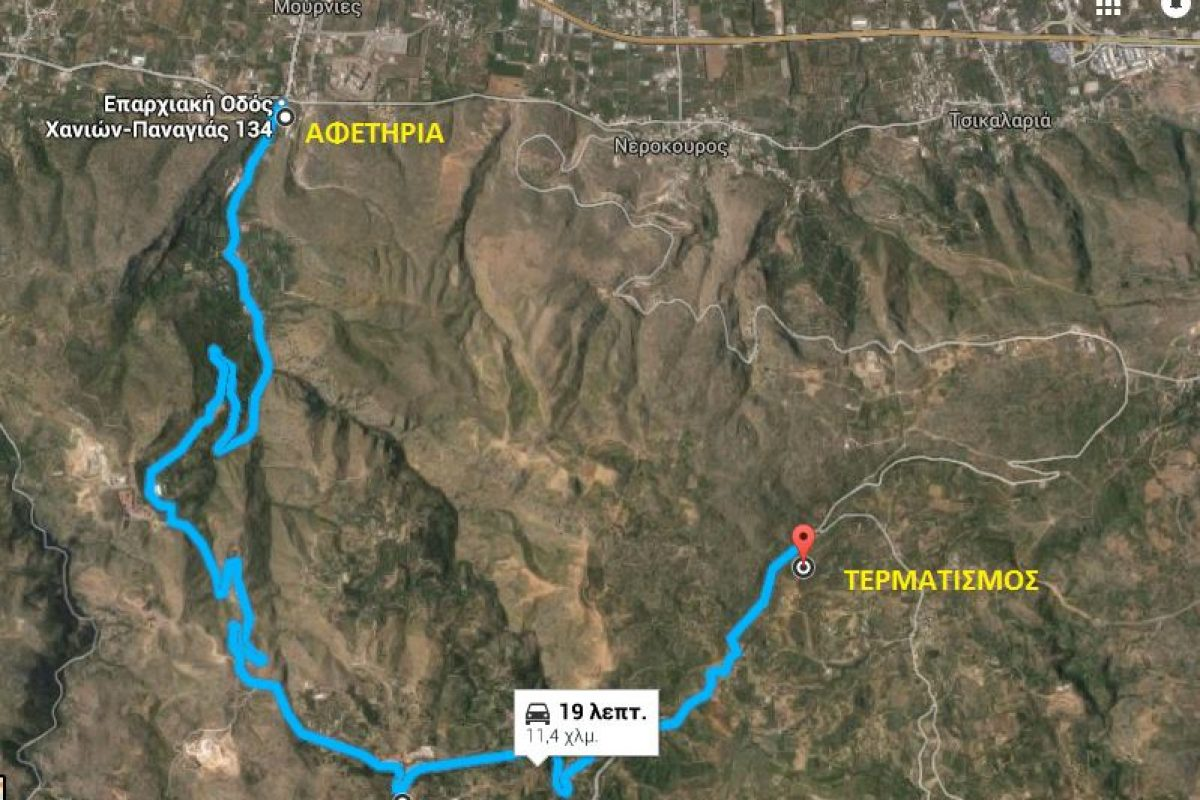 Rally Sprint στην διαδρομή Αγία Βαρβάρα-Κοντόπουλα |Κρήτη