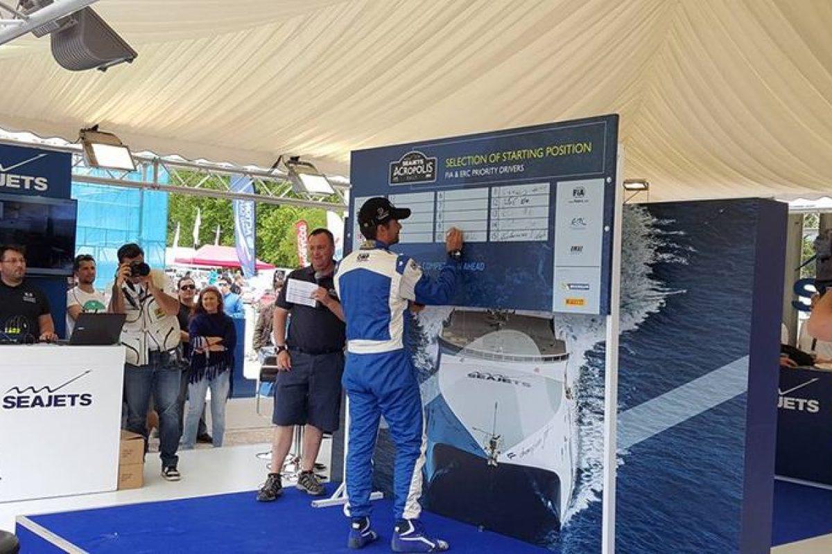 Seajets Rally Acropolis 2016: Τα αποτελέσματα της κατατακτήριας…
