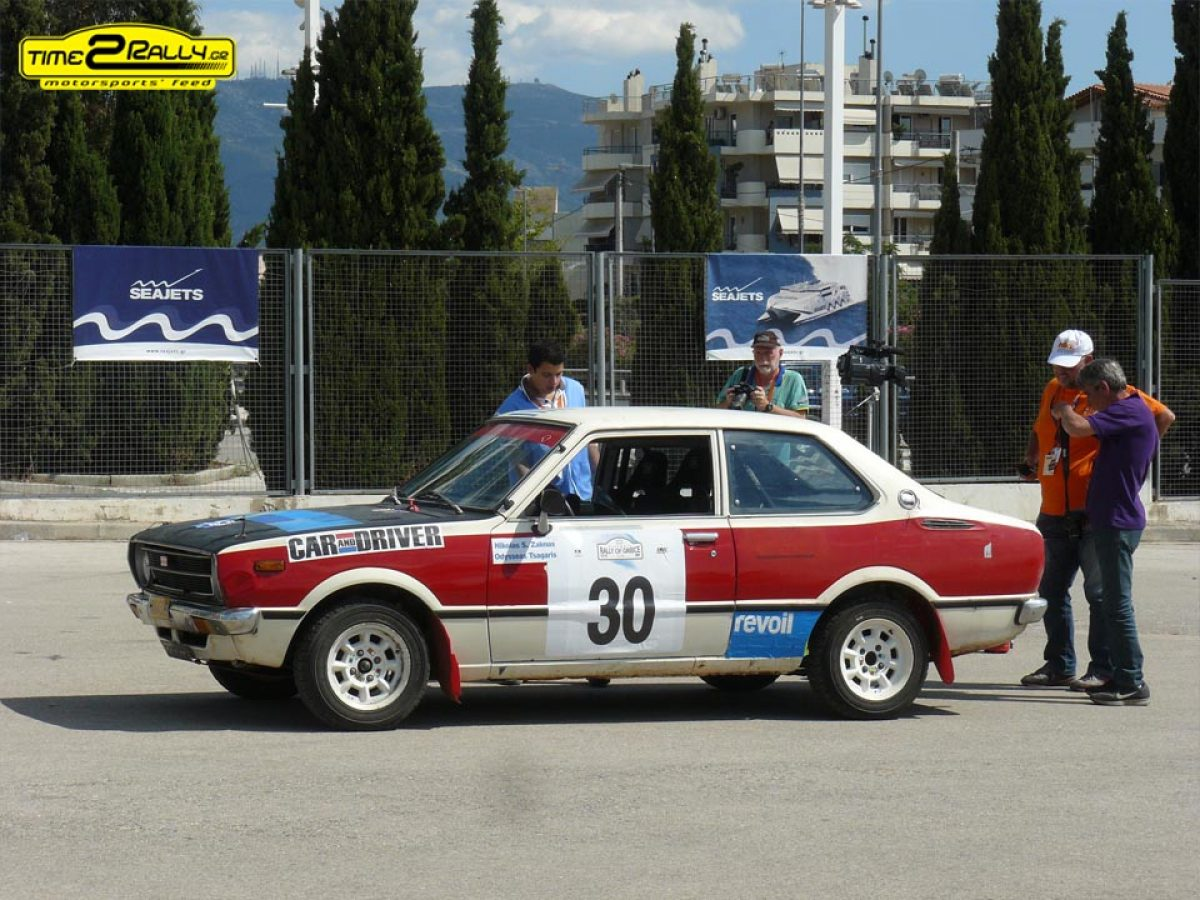 Historic Rally of Greece 2016: 66 αυτοκίνητα στην εκκίνηση του Ζαππείου