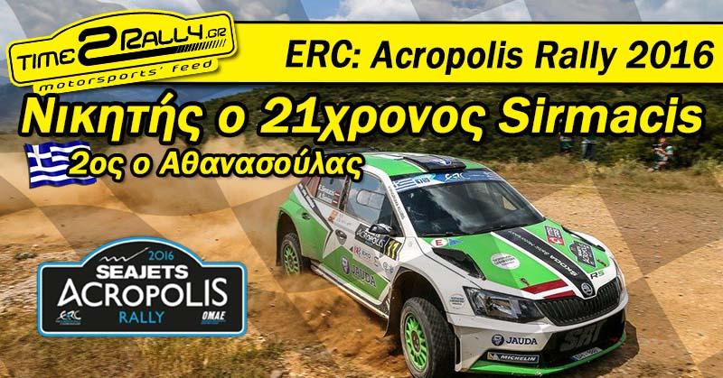 acropolis rally sirmacis 2016 post image