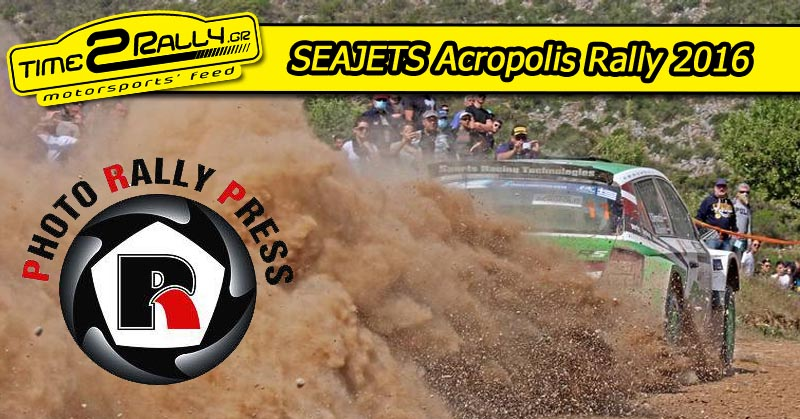 header seajets acropolis rally 2016 photorallypress