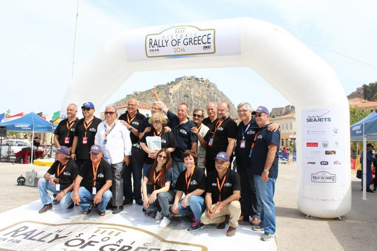 Pedro-Baldaccini Νικητές Sporting του Ιστορικού Rally of Greece