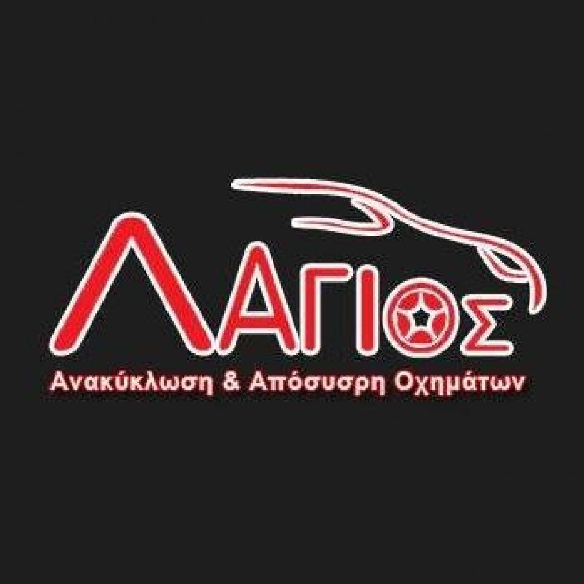 Σύλλας – Αναστασοπούλου: Έντονη παρουσία στο Ράλλυ Αχαιός