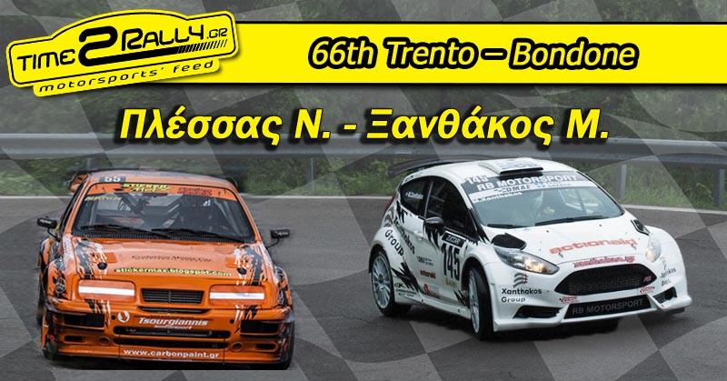 header 66th Trento – Bondone