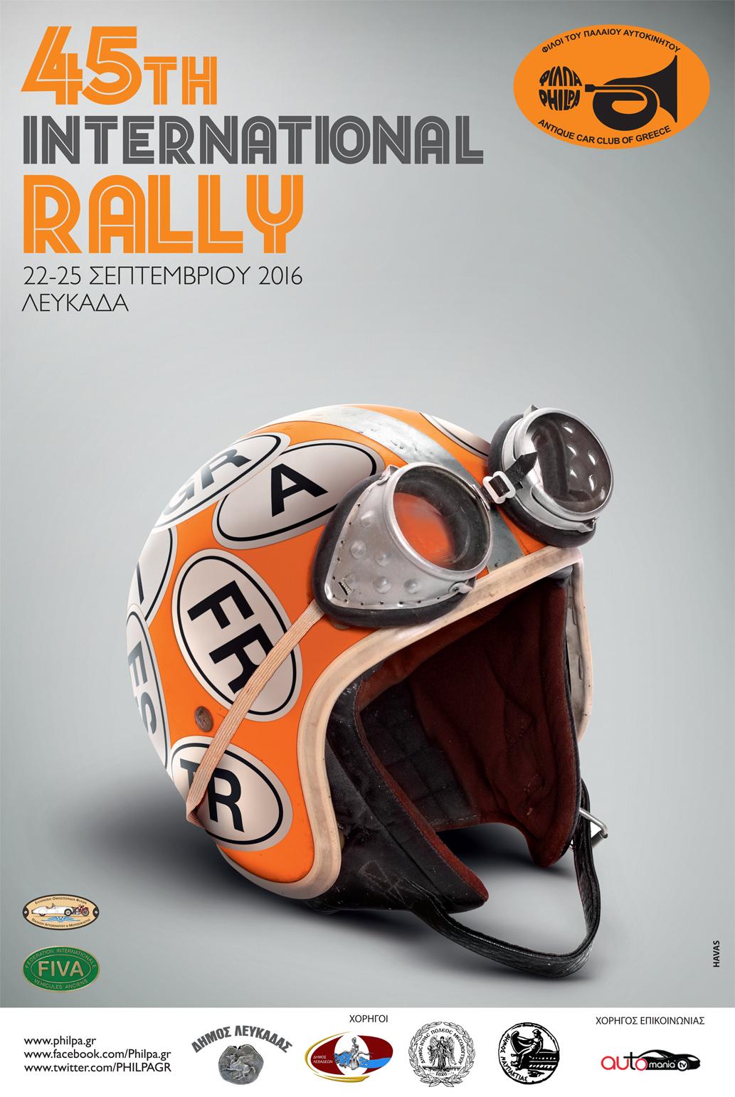 INTERNATIONAL_RALLY_GR me sponsors
