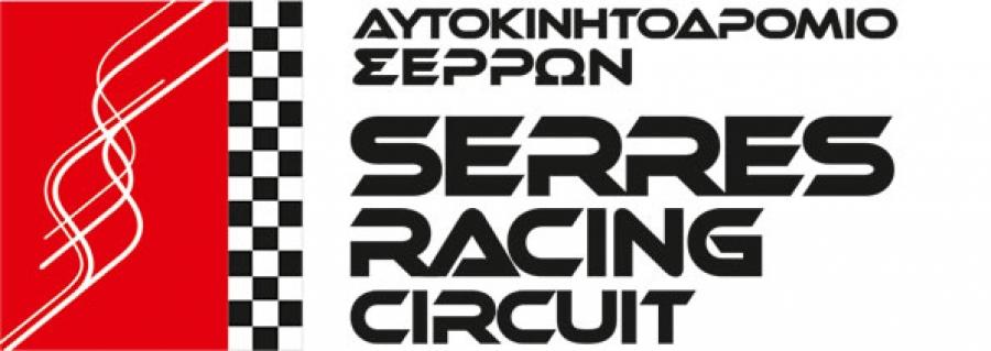 Serres-Circuit logo