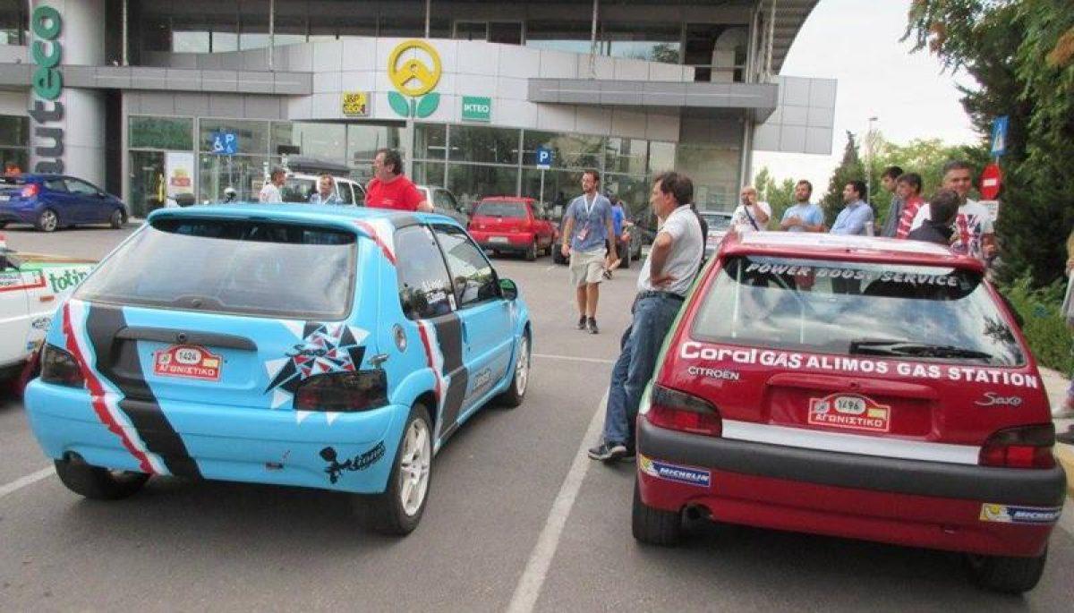 4ο Athens Rally Sprint : Τεχνικός και διοικητικός έλεγχος