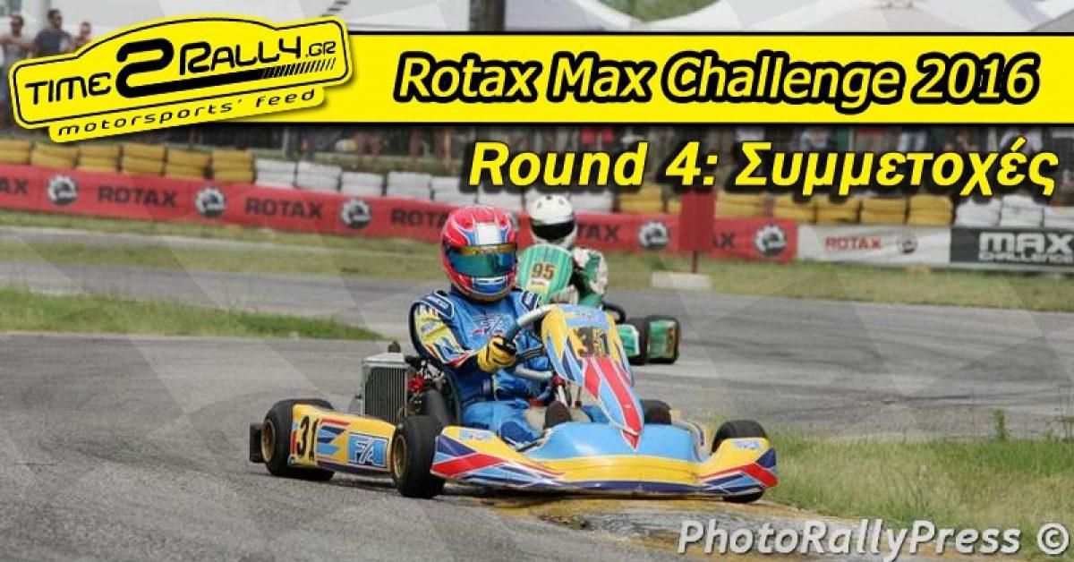 Rotax Max Challenge 2016   Round 4: Συμμετοχές