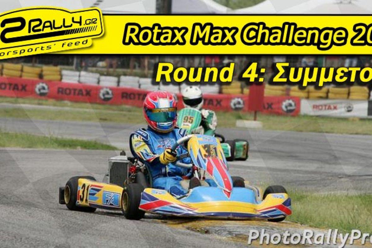 Rotax Max Challenge 2016 | Round 4: Συμμετοχές