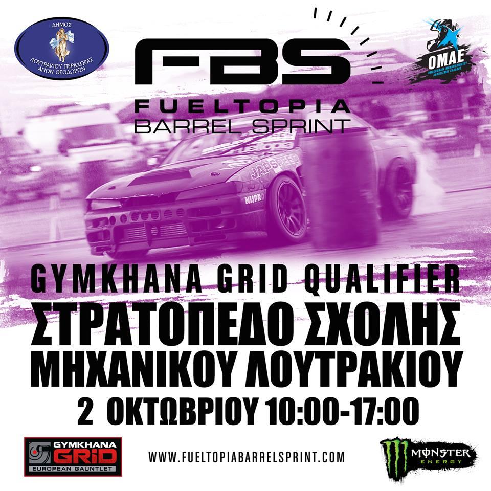 poster-qualifying-gymkhana-grid-greece-2016-loutraki