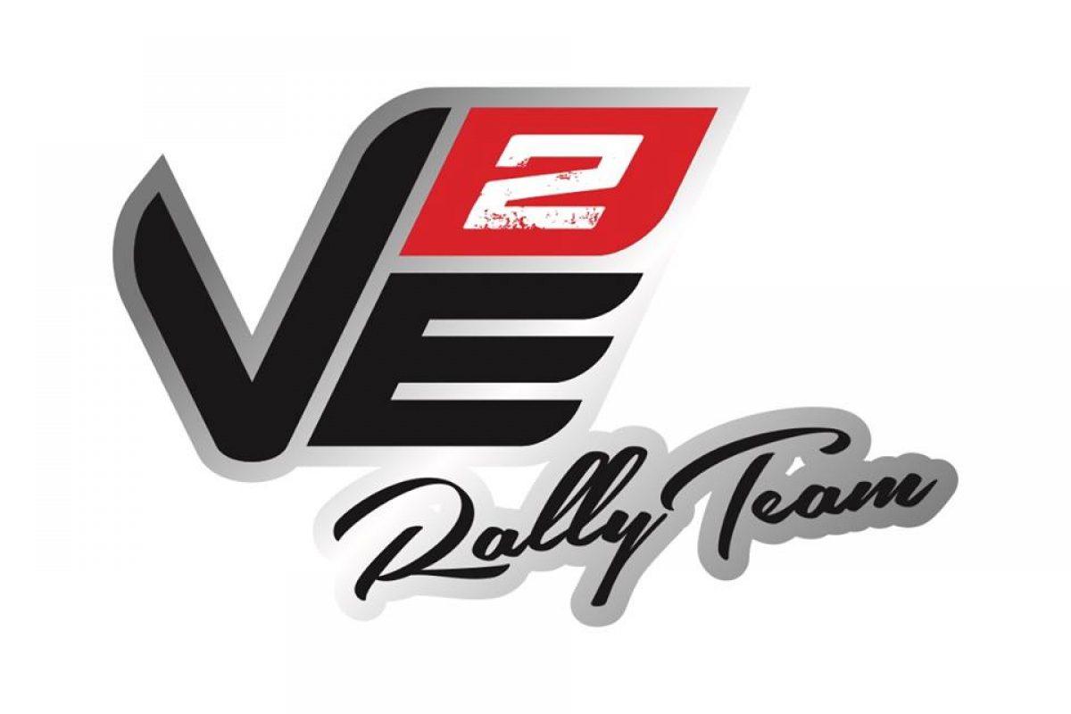 4ο Φθινοπωρινό Ράλλυ Αμαρύνθου : Η VE2 Rally team αποσύρει τη συμμετοχή της