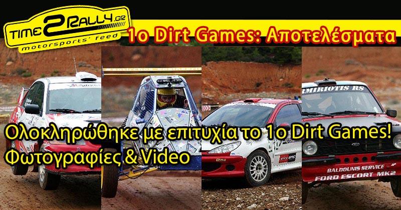 dirt-game-2016-post-image
