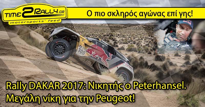 dakar-rally-2017-results-post-image