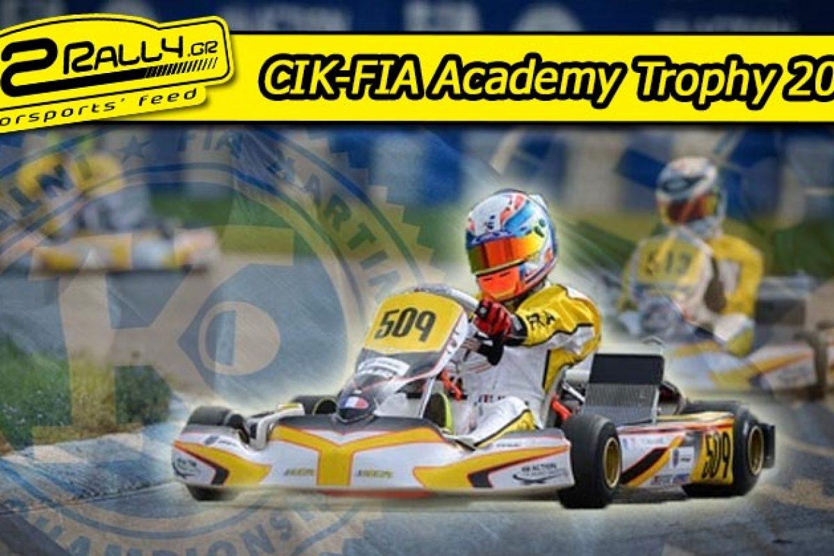 CIK-FIA Academy Trophy 2017