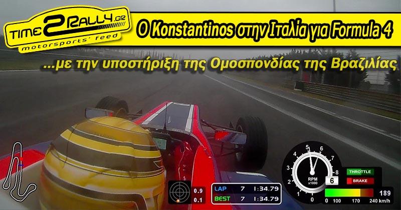 header-konstantinos-italy