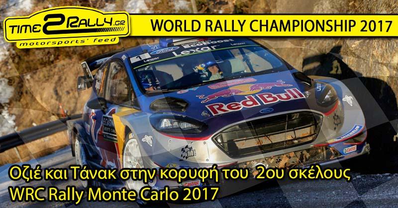 monte-carlo-rally-leg2-2017-post-image