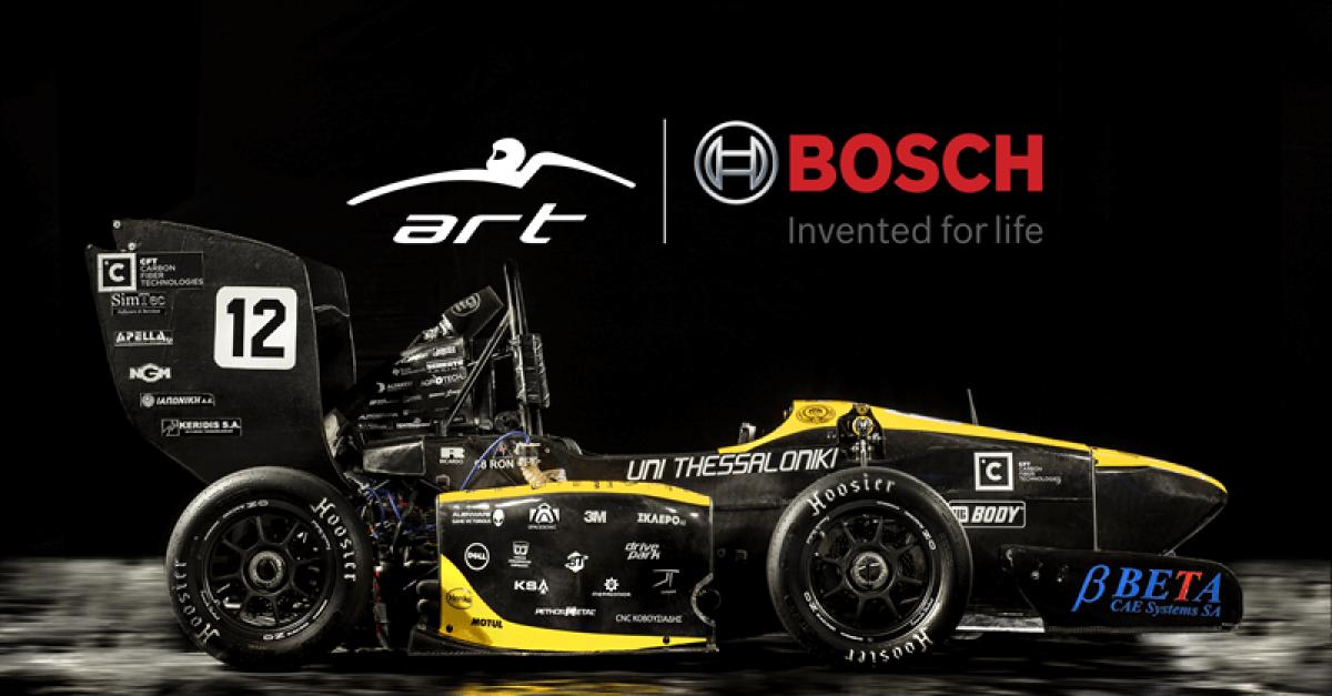 H εταιρεία Bosch Ελλάδας στο πλευρό της ART – Formula Student