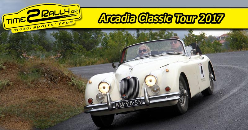 header-arcadia-classic-tour-2017