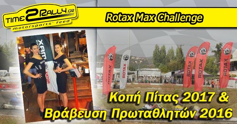 header-kopi-pitas-kai-vravefsi-titloyxon-rotax-max-challenge