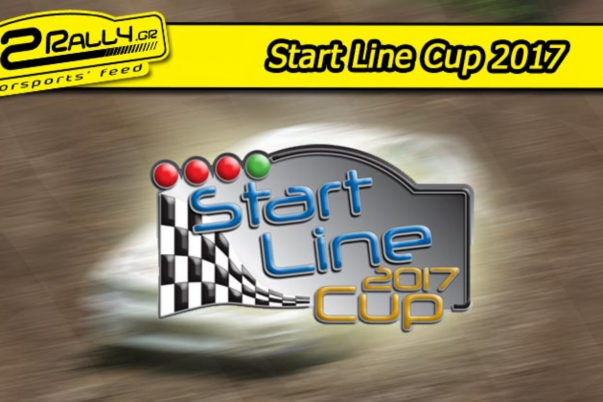 Start Line Cup 2017