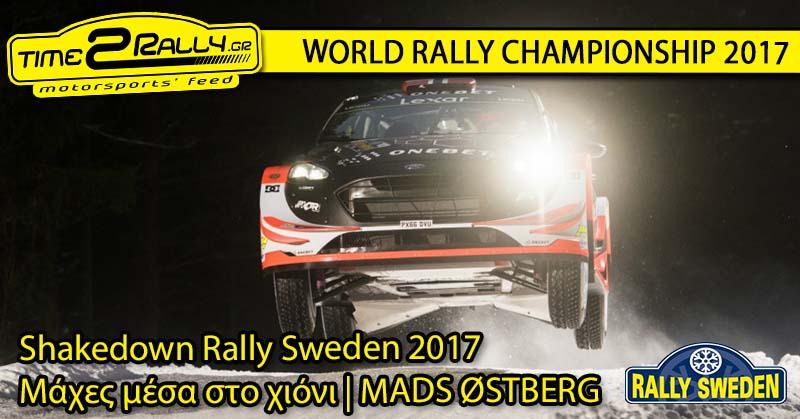 wrc-sweden-rally-2017-post-image