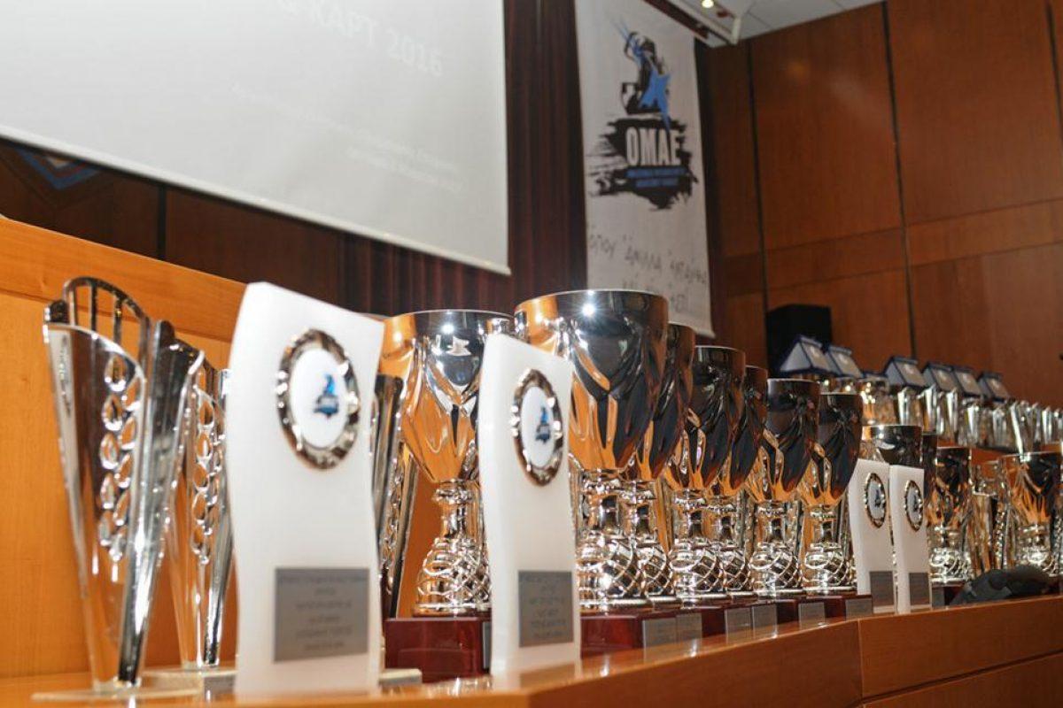 Απονομή ΟΜΑΕ για τους νικητές του 2017