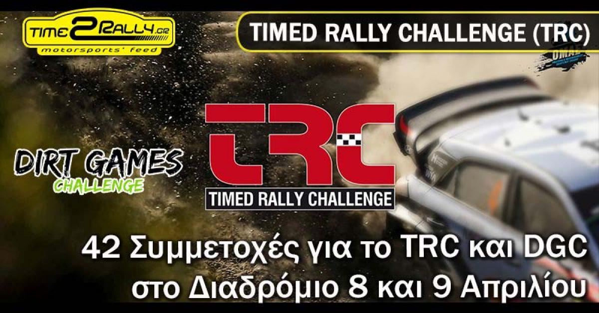 Timed Rally Challenge στο Σπαθοβούνι με 42 συμμετοχές!