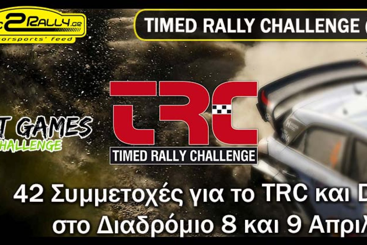 Timed Rally Challenge στο Σπαθοβούνι με 42 συμμετοχές!