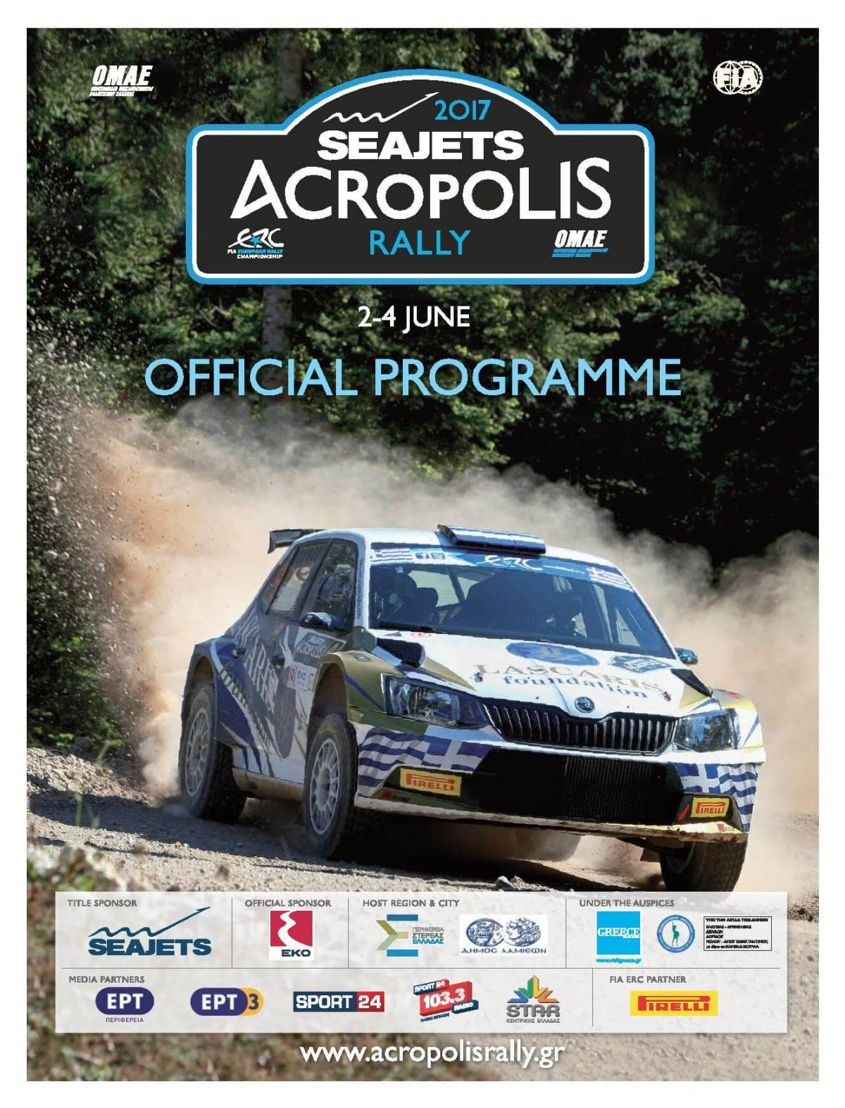 SEAJETS Acropolis Rally 2017 – GUIDE