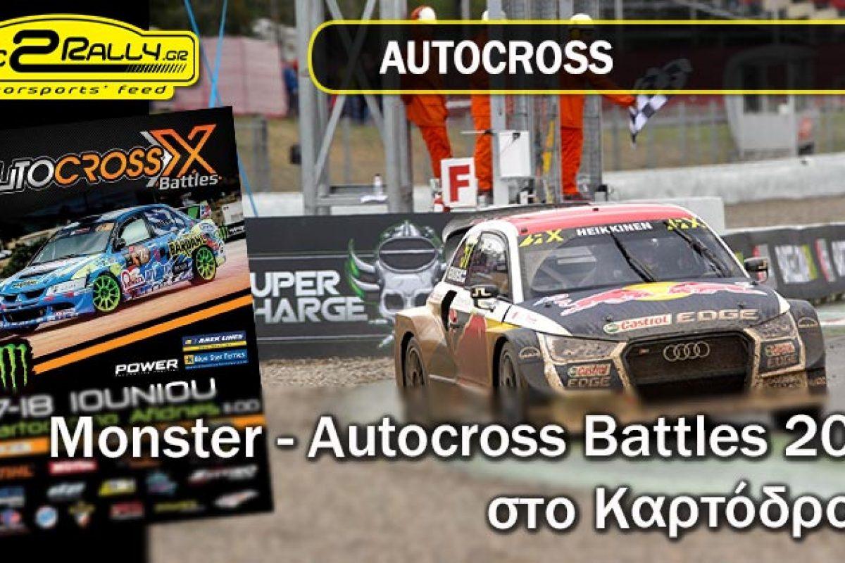 Monster-Autocross Battles 2017 στο Καρτόδρομο